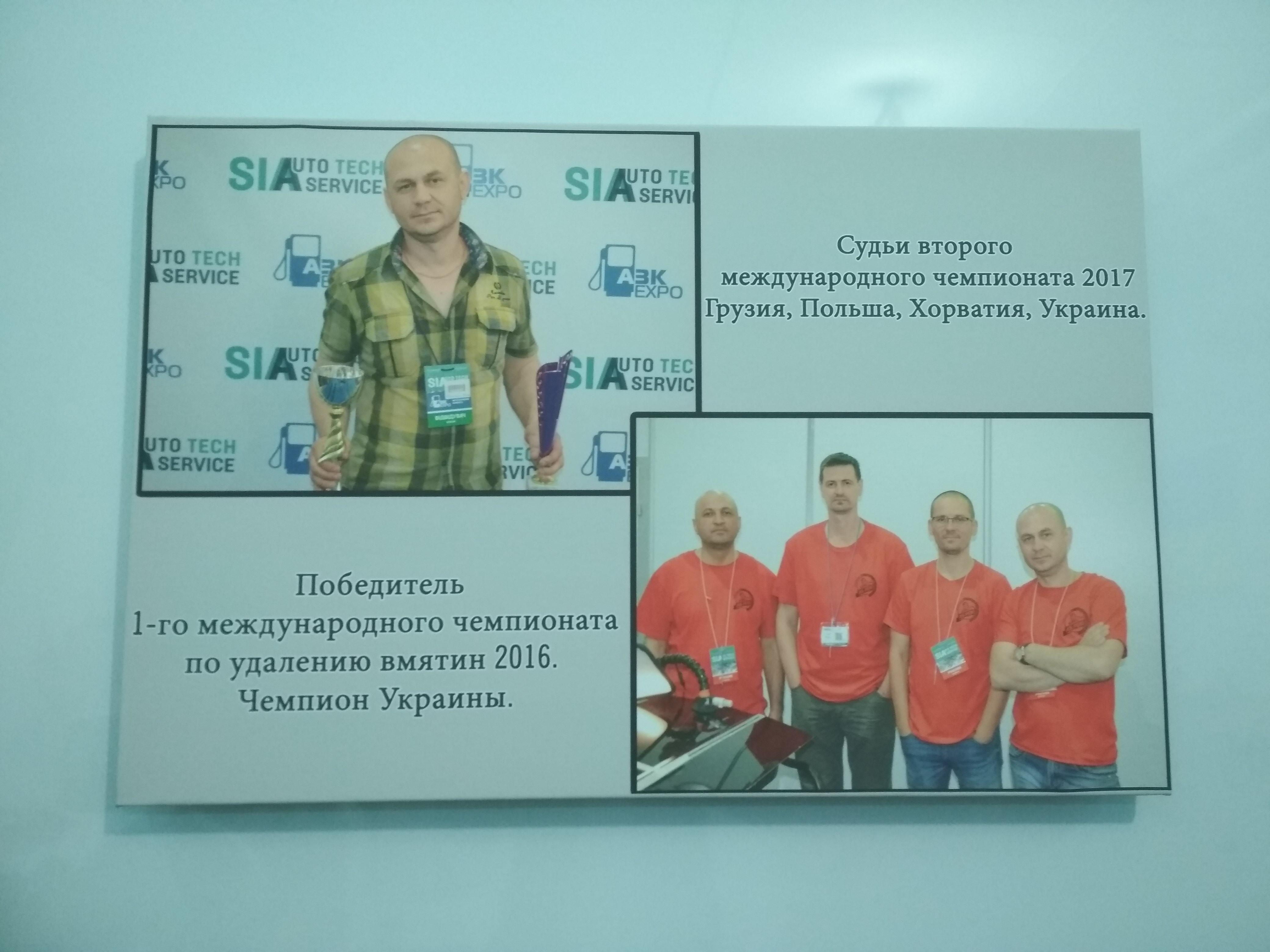 Печать картин под заказ Киев
