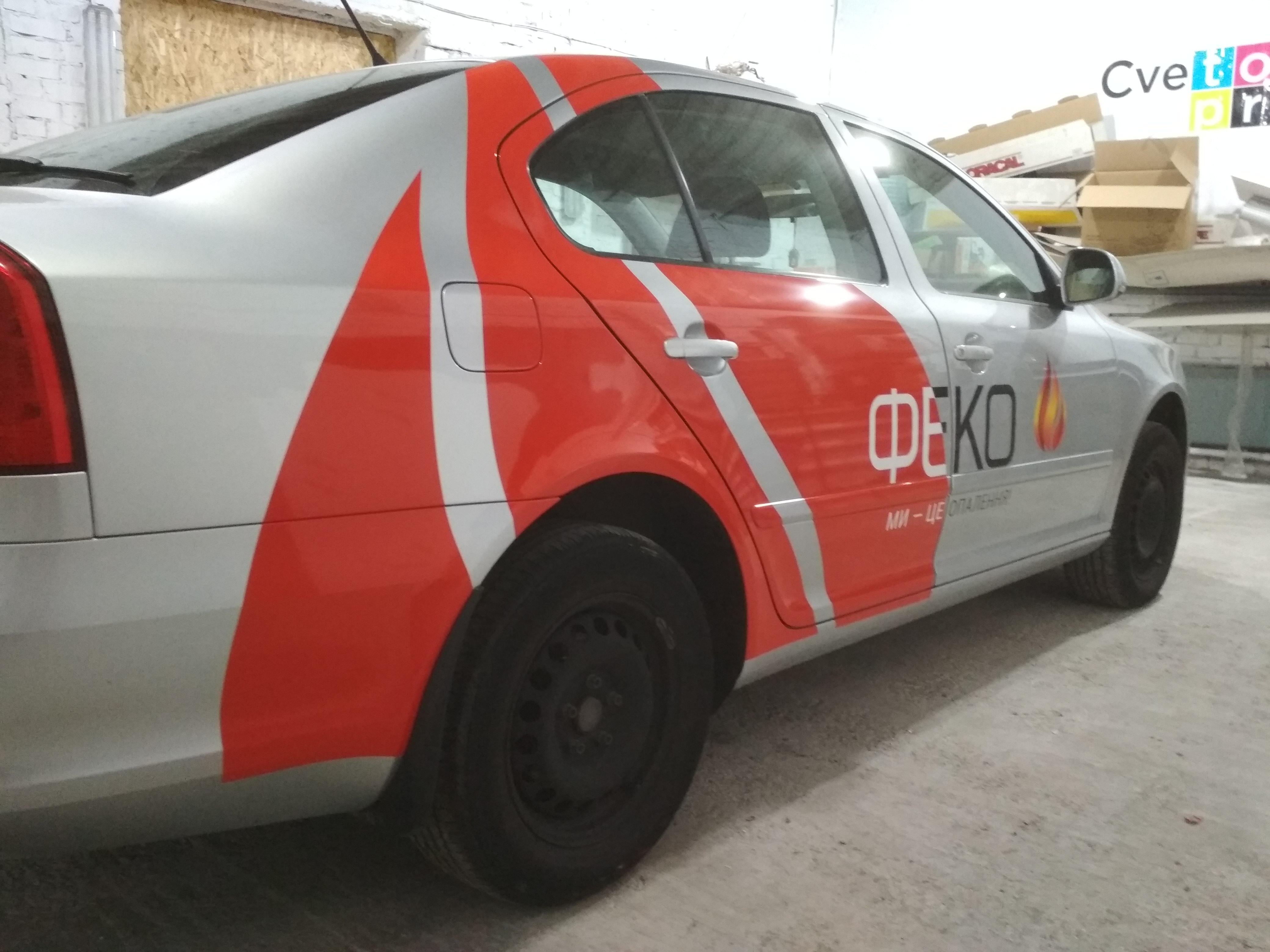 Качественная реклама на машину киев