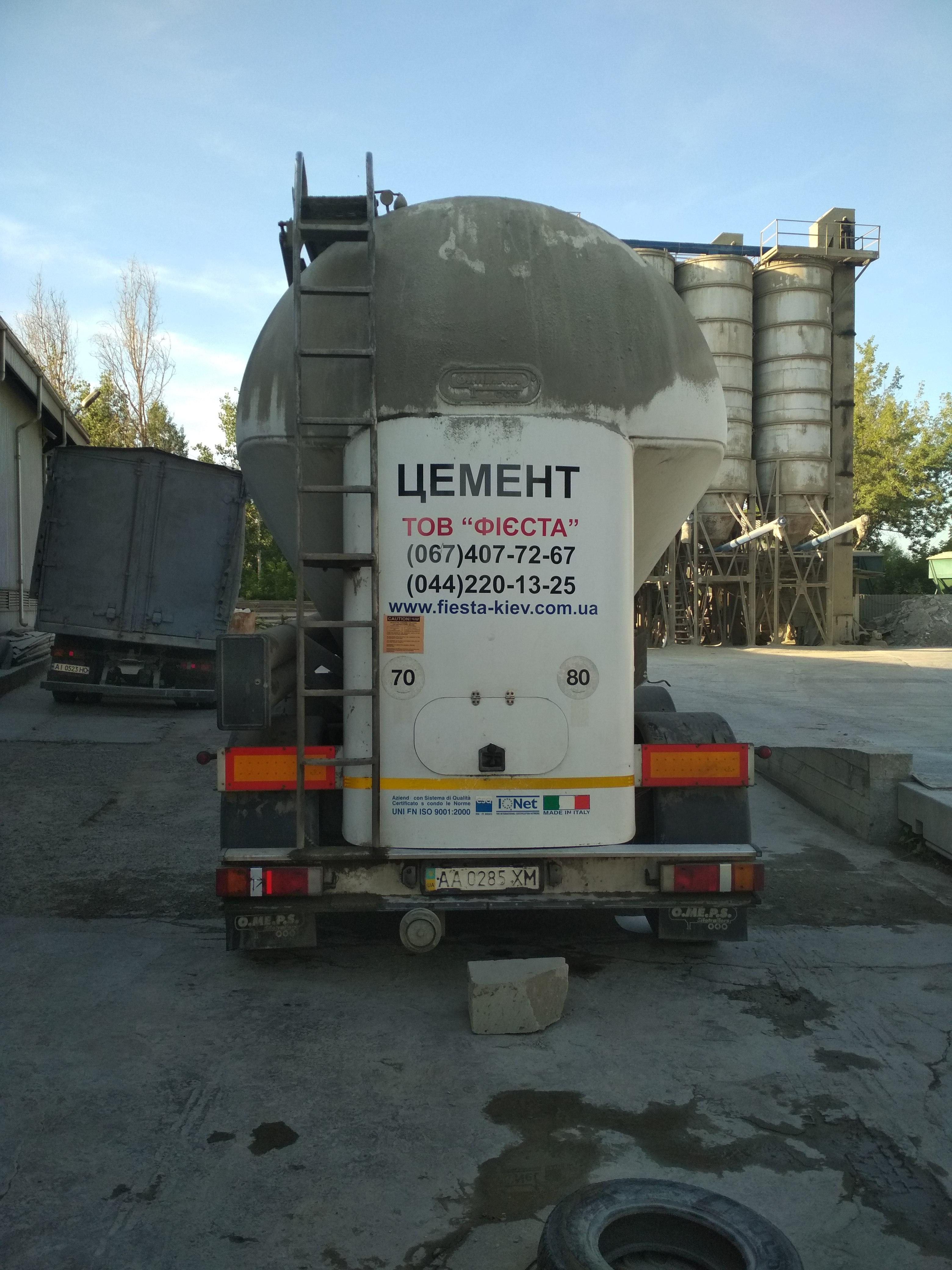 Поклеить рекламой цементовоз